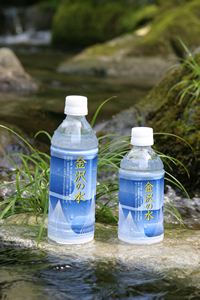 ペットボトル金沢の水