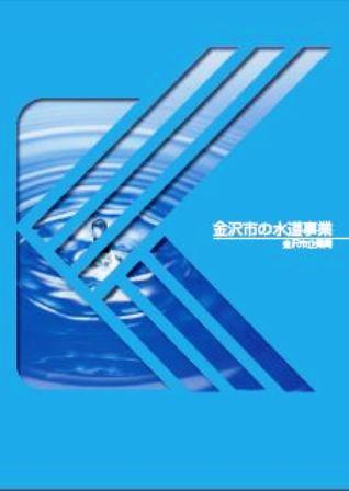 pamphlet02