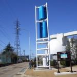 下水道施設風力発電
